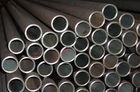 Best Van het het Lager Naadloze Staal van SKF ASTM DIN de Warmgewalste Buis DIN 17230 100CrMn6 GCr15SiMn te koop